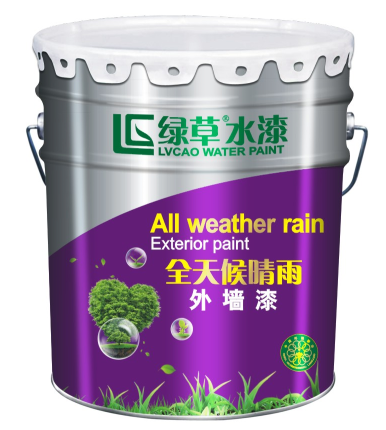 绿草全天候晴雨外墙漆+内外墙环保水性漆