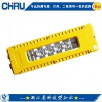 矿用隔爆型LED巷道灯CRX7105防爆LED照明灯