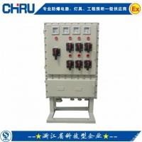 石化医药防爆配电柜动力柜PXF正压型防爆配电柜