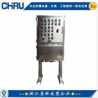 石化工厂防爆控制箱BXM(D)系列防爆照明(动力)配电箱