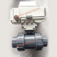 电动PVC球阀    Q911F-10Q