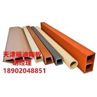北京陶板石家庄陶板山东陶板各种陶棍