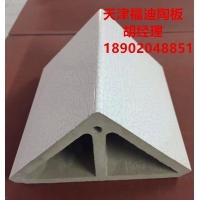 立方陶生产陶棍陶土板北京陶板河北陶板山东陶板