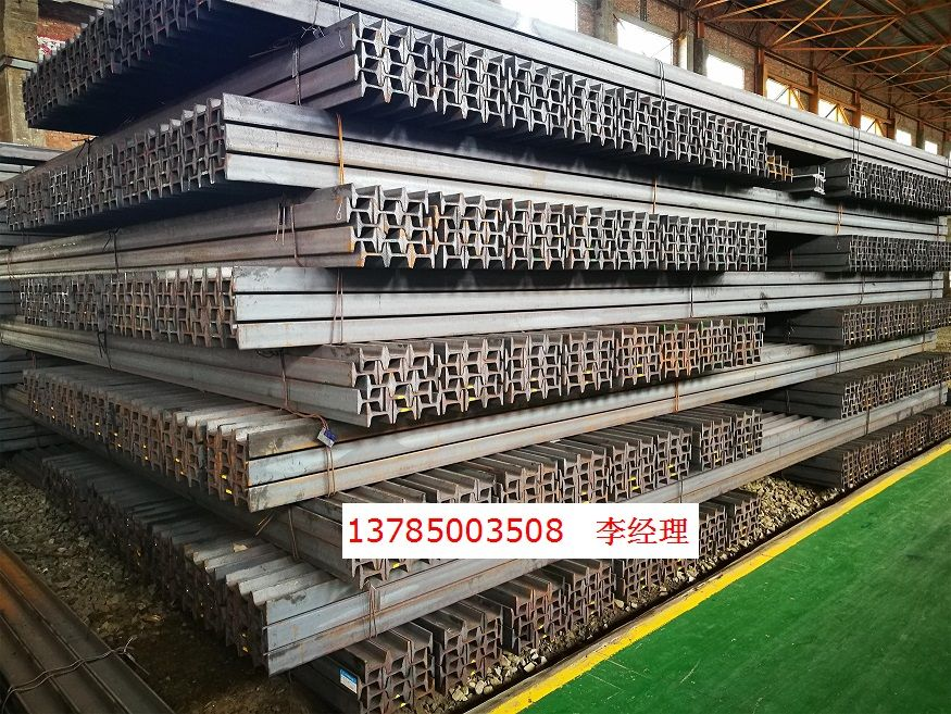 供应优质矿工钢 20Mnk