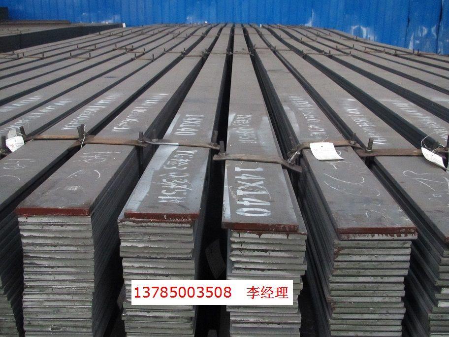 60si2mn弹簧钢价格_供应优质弹簧扁钢 60Si2Mn - 永钢 - 九正建材网