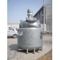 不锈钢反应釜厂家,不锈钢反应釜价格
