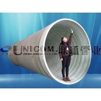 专业生产玻璃钢夹砂给排水管,DN200-DN3000,大口径