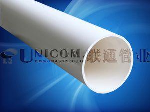 聚氯乙烯PVC單孔實壁通信管 PVC通信管 營聯-- 營聯