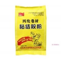 丙纶卷材粘结胶粉
