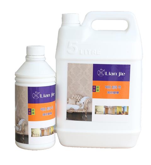 联接墙纸基膜 环保、抗碱、抗裂、防潮