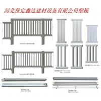 鑫亚模盒厂高质量高铁路基栅栏模具