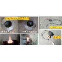 节能醇基燃料炉头,甲醇燃料灶心,生物醇油炉头