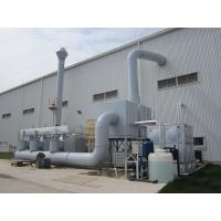 活性炭吸附废气处理设备优点