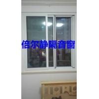南京隔音窗户隔音的最佳方法