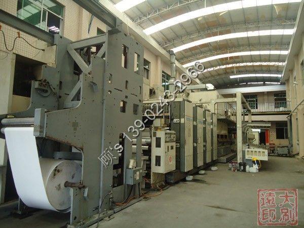 印刷机接纸架电路图
