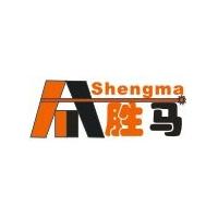 广州胜马光电科技有限公司