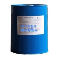 冰熊RL-32H冷冻油,环保冰熊冷冻油,冰熊RL-32H冷冻
