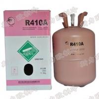 巨化R410A制冷剂,R410A制冷剂,巨化制冷剂