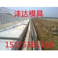 U型急流槽模具供应