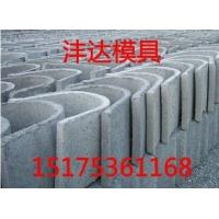 水泥u型槽模具供应