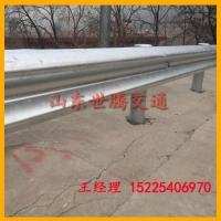 湖北枣阳乡村公路安防工程 路侧热镀锌波形梁护栏价格