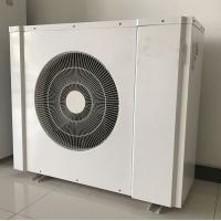 北京煤改电超低温变频热泵机组