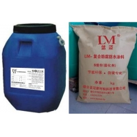 LM-复合防腐防水涂料