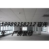 宁波石膏板吊顶隔墙