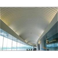 重庆铝天花吊顶     重庆铝天花吊顶项目承接