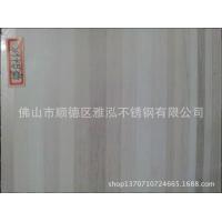 白色木纹不锈钢板、不锈钢木纹板、不锈钢复膜板