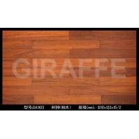 供应长颈鹿地板尚品空间柚木地板DA1103