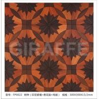 供应长颈鹿印尼紫檀+香花梨+鸡翅拼花木地板FP0022