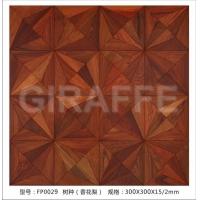 供应长颈鹿艺术拼花FP0029香花梨 木地板