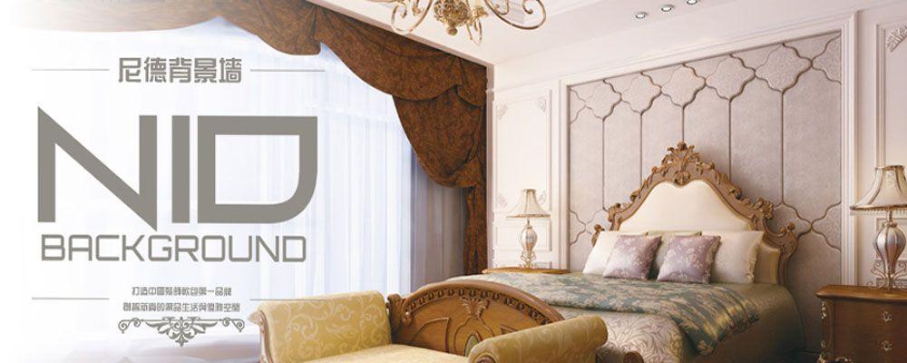 高端定制成品背景墙,KTV会所酒店家装,床头沙发电视背景