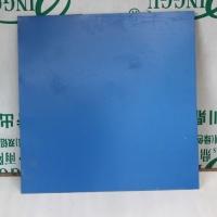 鼎固美家-双铝复合板电信蓝