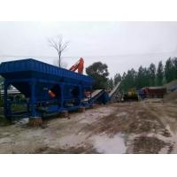 WZB-400型稳定土厂拌设备
