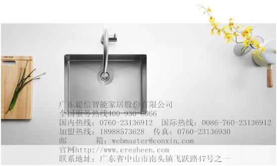 聪信水槽精密拉丝工艺,选用韩国浦项SUS304不锈钢材质