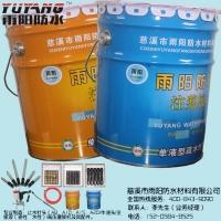 大量供应水性注浆液,水性灌浆液,防水堵漏液