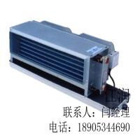 江润FP-系列卧式暗装风机盘管