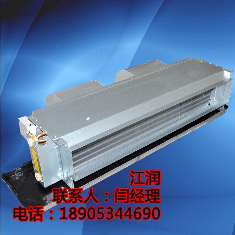 江润FP-WA卧式暗装风机盘管 带回风箱 的详细介绍,包括山东江润