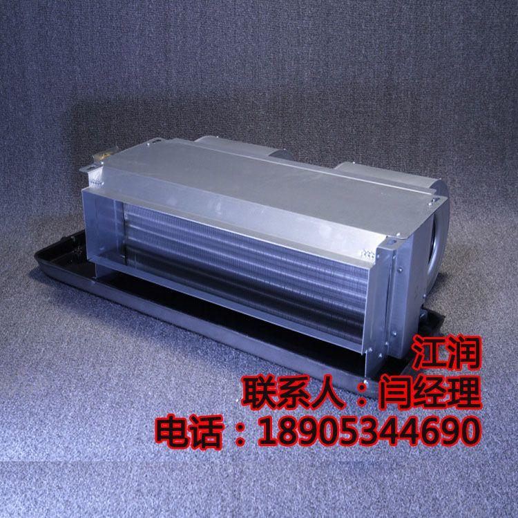 东江润厂家热销卧式暗装风机盘管 型号参数的详细介绍,包括山东江