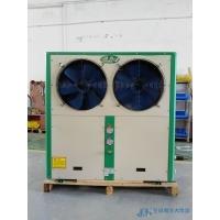 谱德 低温空气源三联供热泵机组