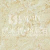 南京陶瓷-萨米特陶瓷-微晶石-金龙米黄 SJI8023