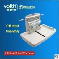 南京最新抗菌高密度聚乙烯材料婴儿护理台