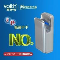 广州连锁品牌无刷电机自动感应干手器HS-8588A