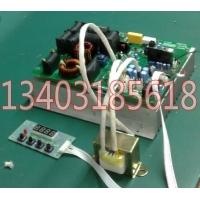 380V电磁加热控制板 电磁感应加热控制器(大功率)