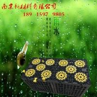 雨水模块蓄水池,雨水PP模块,雨水收集模块,雨水弃流装置