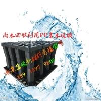 四川雨水模块价格,雨水塑料模块蓄水池,雨水PP模块