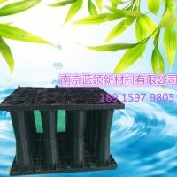 福建雨水收集,雨水储存模块,雨水PP模块,雨水弃流装置