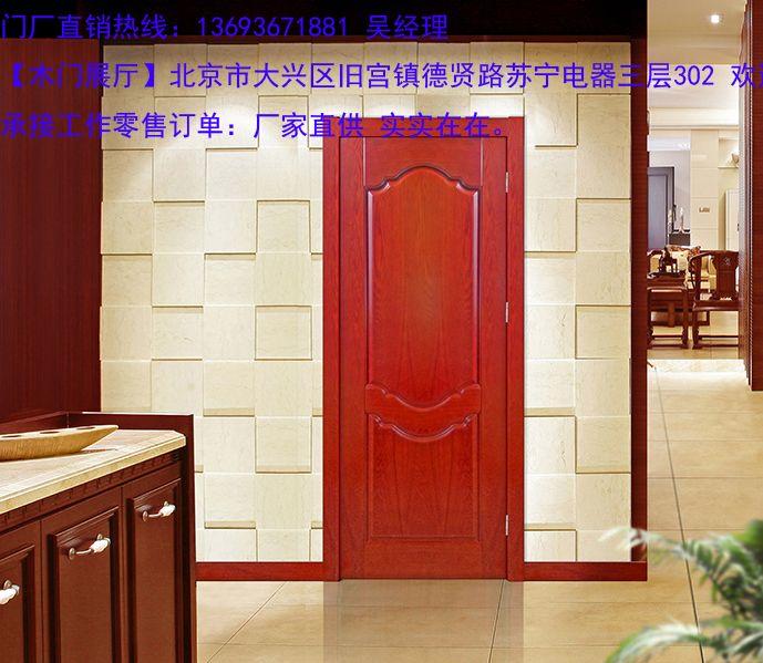 烤漆门 北京烤漆门 烤漆门
